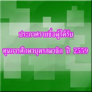 toon_2559