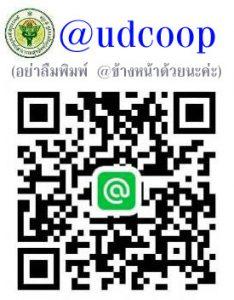udcoop_line