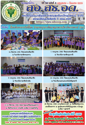 news_09_2559