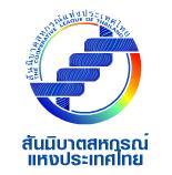 สันนิบาตสหกรณ์แห่งประเทศไทย